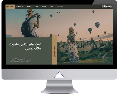 سایت تولید محتوا